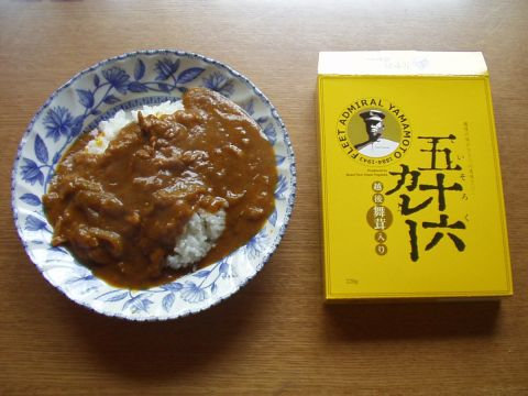 isorokucurry.jpg