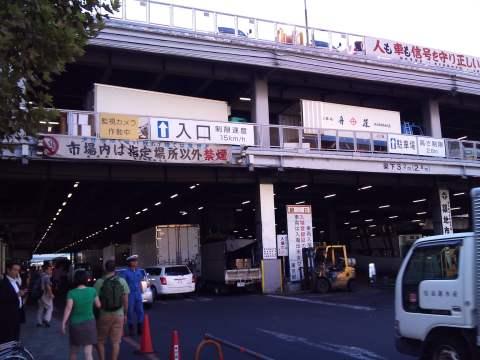 tsukiji.jpg